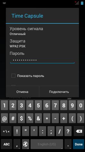 Android_dlya_chaynikov_1-22