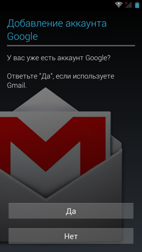 Android_для_чайников_1-23