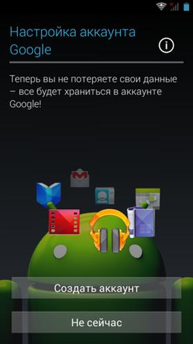 Android_для_чайников_1-24