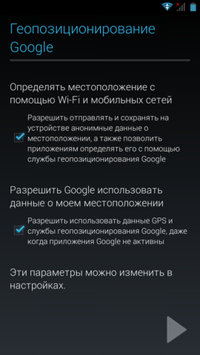 Android_для_чайников_1-27