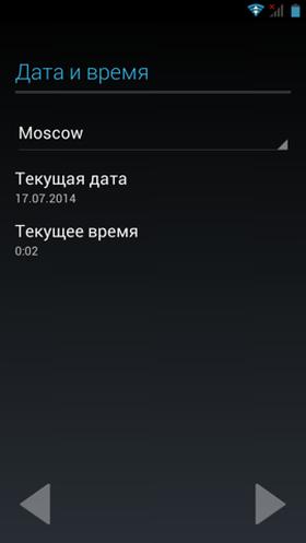 Android_dlya_chaynikov_1-28