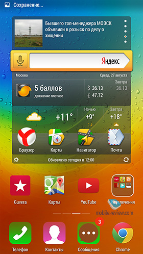 Android_для_чайников_1-6