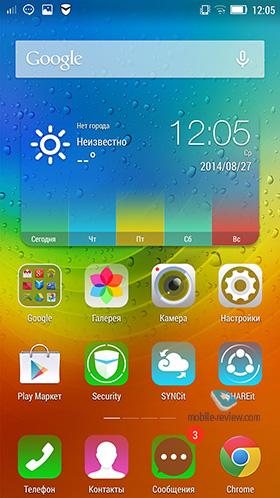 Android_для_чайников_1-8
