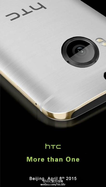 HTCweibo8415