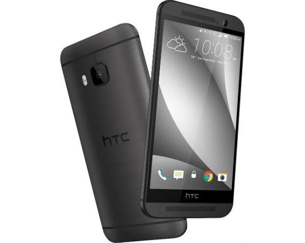 HTC-One-M9-BB1