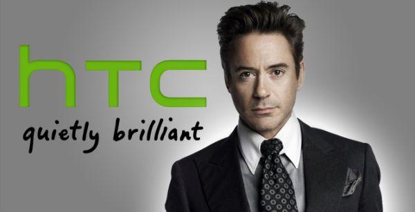 HTC_Film_main