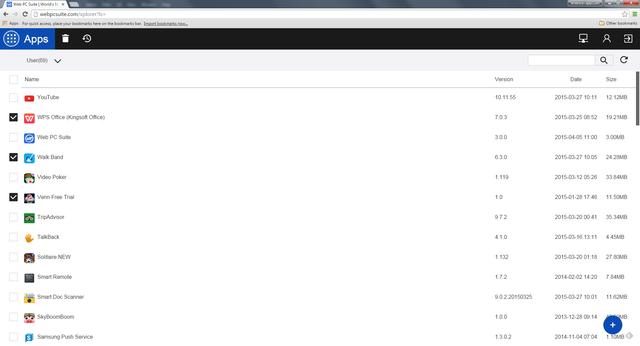 Web_PC_Suite-10