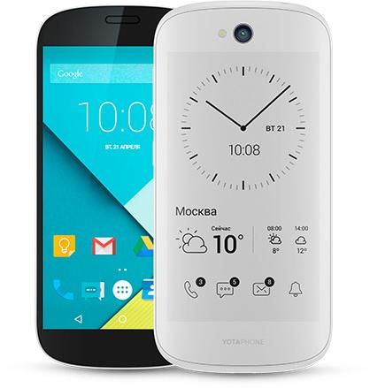 YotaPhone 3, что ждать от смартфона?
