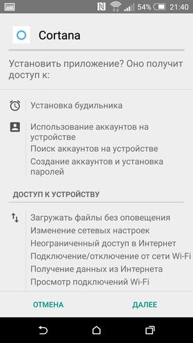 Cortana-44
