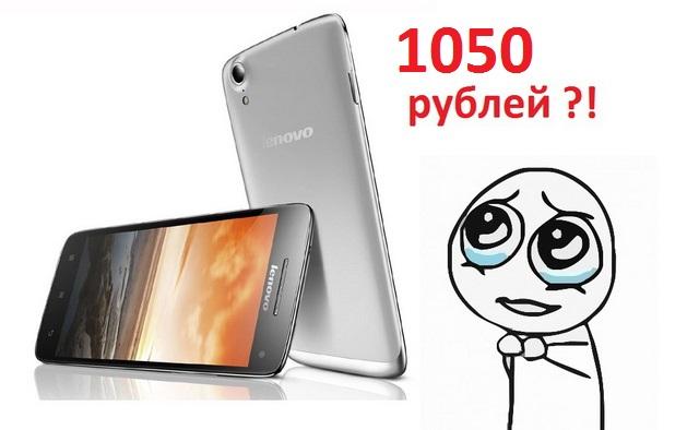 Lenovo-Sisley-S90 640