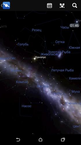 Stars-07