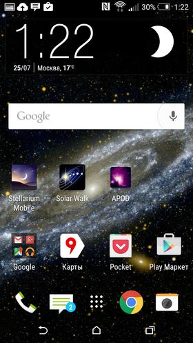 Stars-11