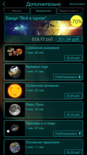 Stars-18