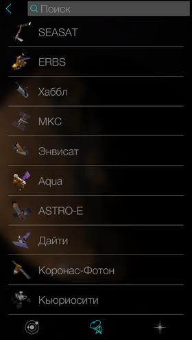 Stars-21