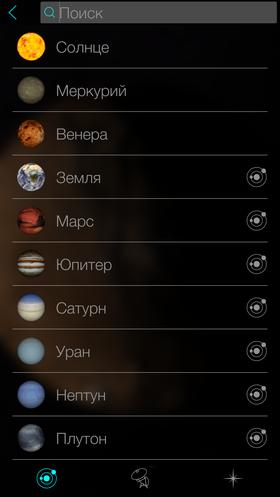 Stars-22