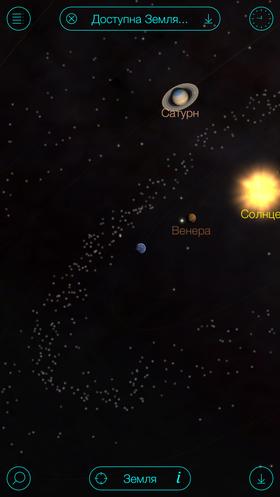 Stars-29