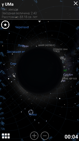 Stars-31
