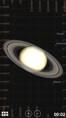 Stars-32