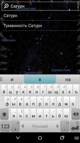 Stars-33