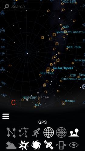 Stars-34