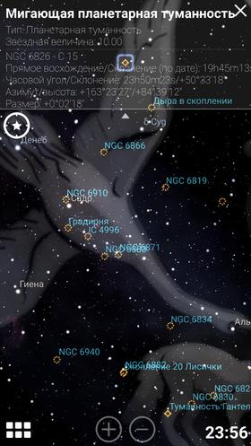 Stars-35
