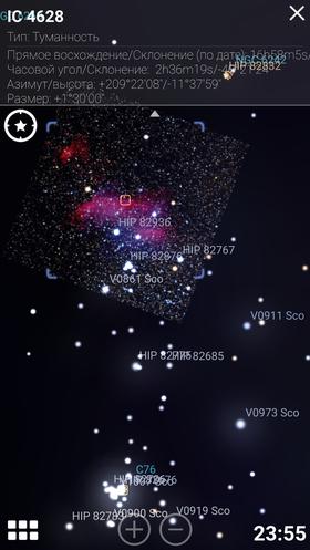 Stars-36