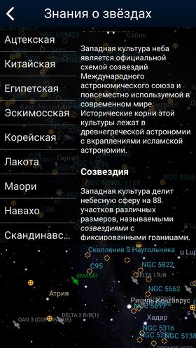 Stars-37