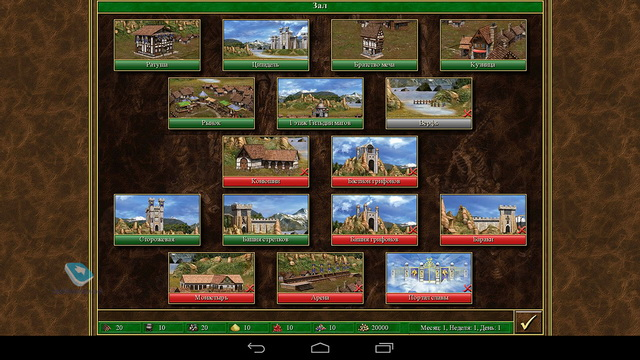 Скачать аркады на Андроид бесплатно