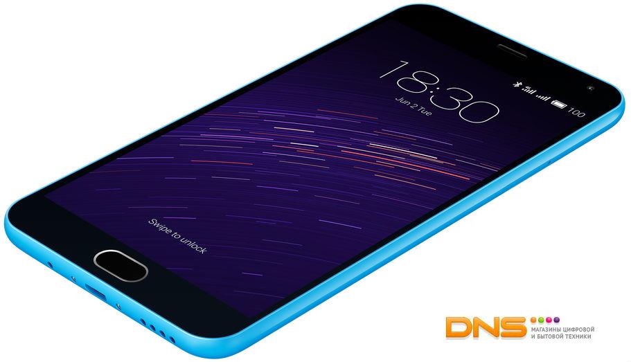 c946e825e4d96 Цена на смартфоны MEIZU в DNS при этом будет аналогична официальной цене  mymeizu.ru. Для MEIZU M2 NOTE это – 14 990 рублей. Купить новинку теперь  можно в ...