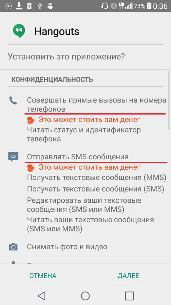 Screenshot_2015-09-12-00-36-24