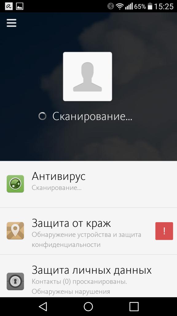 Screenshot_2015-09-20-15-25-21