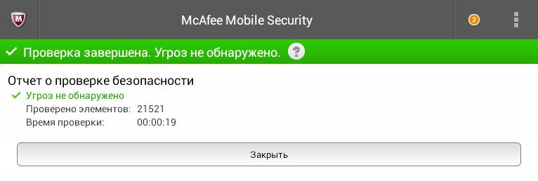 Screenshot_2015-09-20-16-45-18