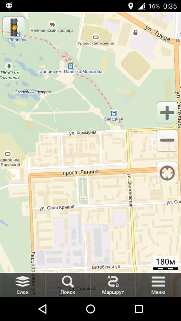 яндекс карты офлайн для андроид - фото 2