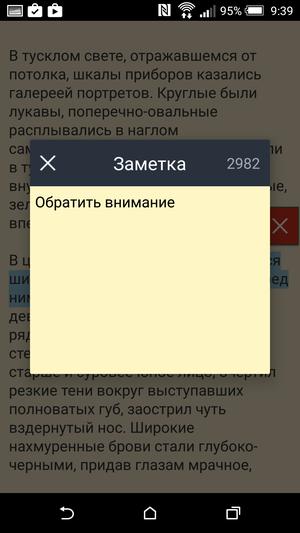 MyBook-04
