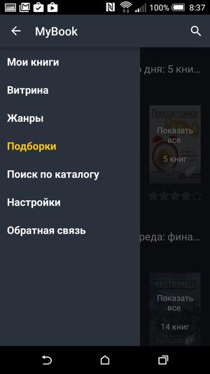 MyBook-09