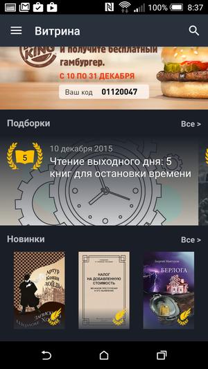 MyBook-10
