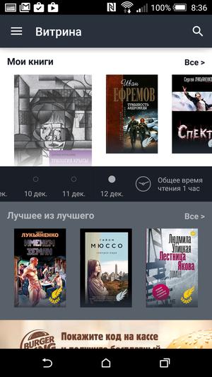 MyBook-11