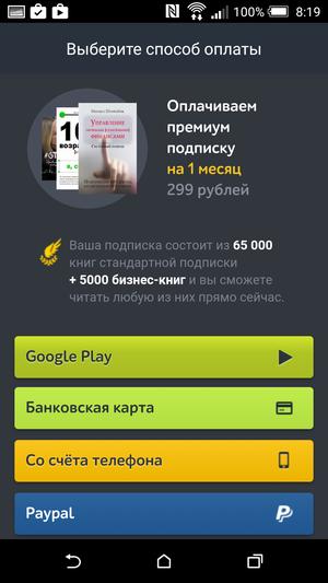 MyBook-45