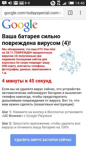 Взято из твиттера пользователя @Andrey4android