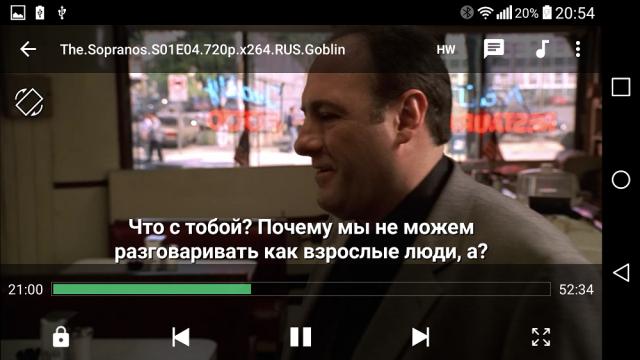 Screenshot_2016-01-18-20-54-46