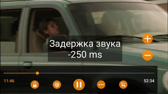 Screenshot_2016-01-18-21-06-45