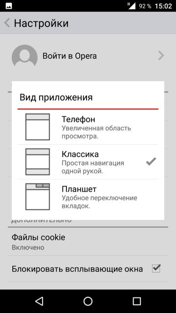 Screenshot_20160127-150218