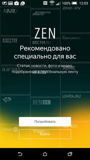 Yandex_Launcher-30