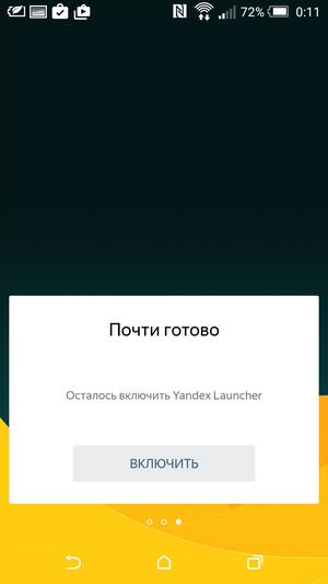 Yandex_Launcher-38