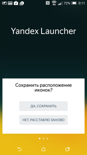 Yandex_Launcher-40