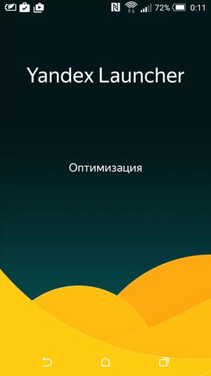 Yandex_Launcher-42