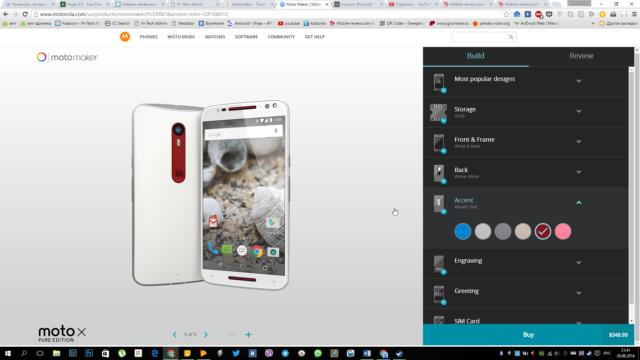 Moto Maker _ Motorola - Google Chrome 2016-06-26 21.41.38