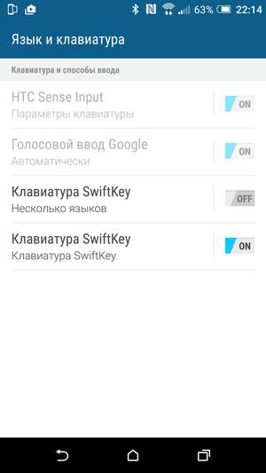 SwiftKey_Neural_Alpha-10
