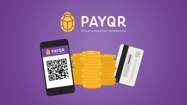 PayQR-0