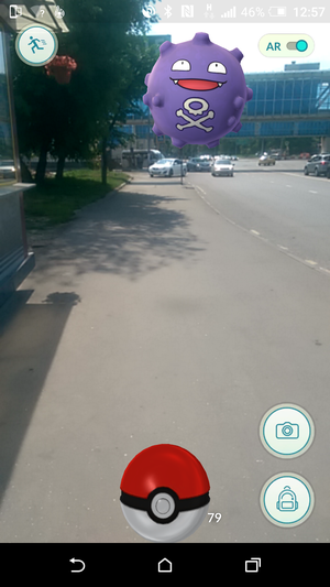 Pokemon_GO-087